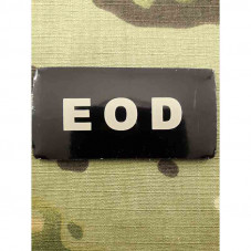 PATCH  INFRARED EOD  velcro...