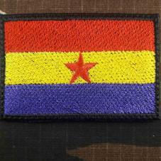 PARCHE BANDERA REPUBLICANA...