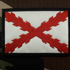 PATCH FLAG SPAIN ARMY  (...