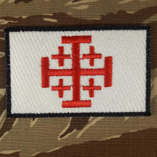 PATCH Jerusalem Cross...