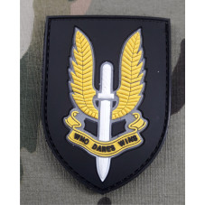 PATCH PVC  SAS SPECIAL...