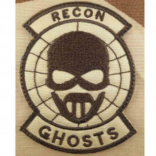 PATCH US MARINES FORCE...
