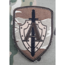 PATCH RUSSIAN ARMY ALFA...