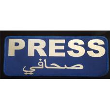 PATCH PRESS  REFLEX BLUE...