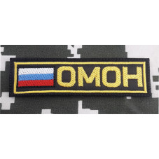 PATCH OMOH FLAG POLICIAL...