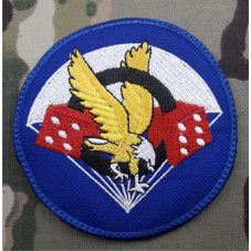 PATCH WW2 COMPANY 506...