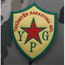 PATCH ROJAVA YPG KURDISTAN...
