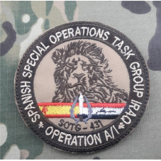 PATCH SOTG 431 SPECIAL...